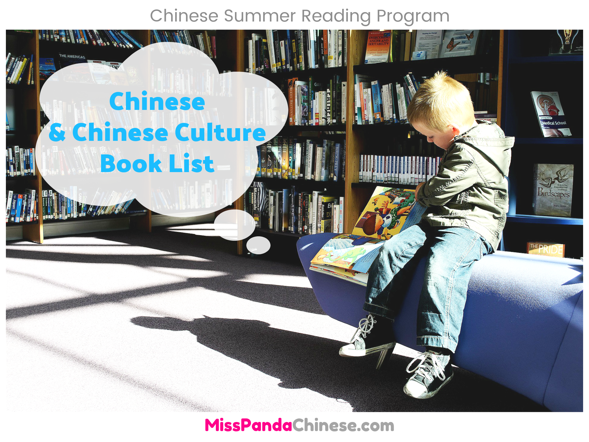 Summer Reading Program - Miss Panda Chinese