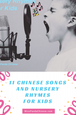 Chinese for kids 11 chinese songs and nursery rhymes for kids chinese for kids is featuring 11 chinese songs and nursery rhymes for kids singing chinese songs is a fun way to enjoy chinese playtime at home m4hsunfo