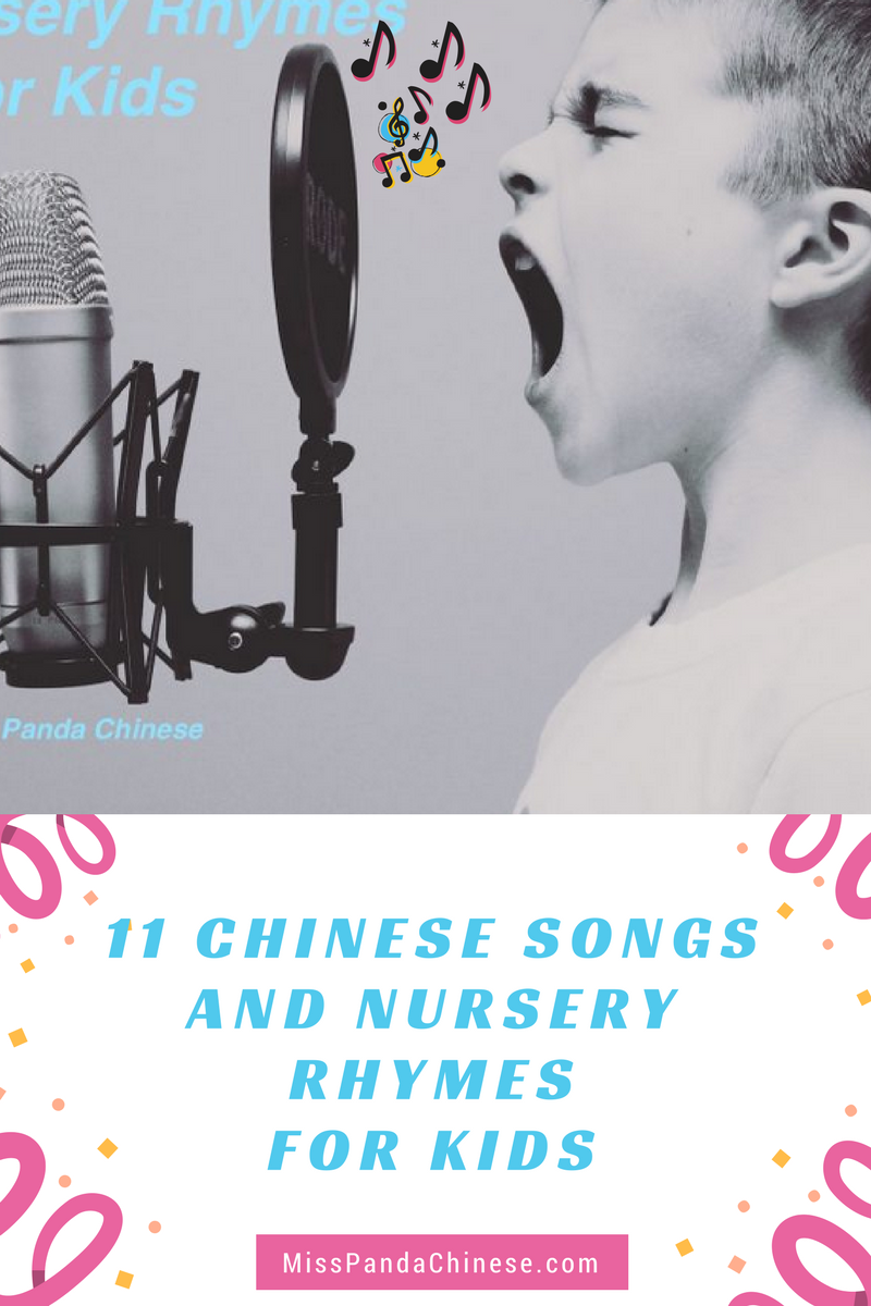 Chinese for Kids: 11 Chinese Songs and Nursery Rhymes for Kids