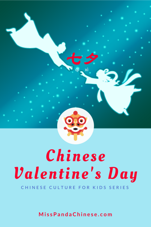 The Story Of Chinese Valentines Day Qi Xi Festival Chinese Culture