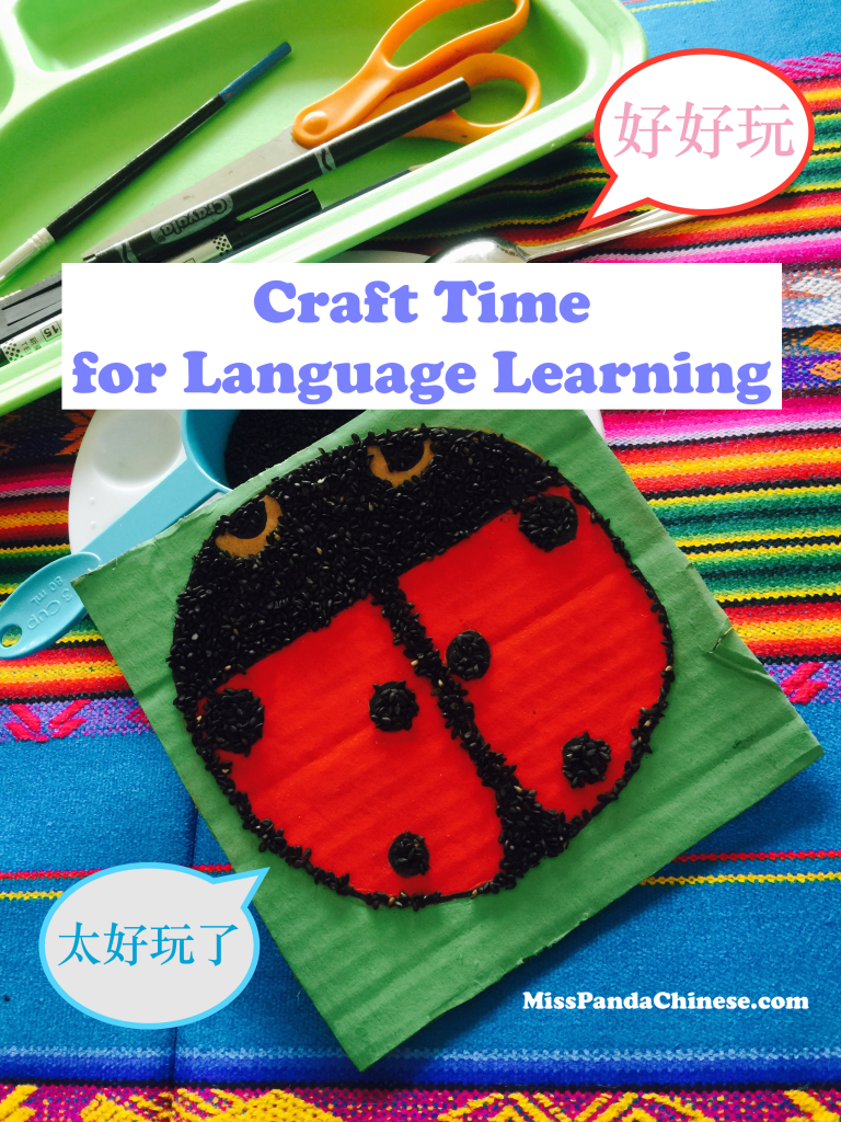 Craft Time for Language Learning, Craft Time for Learning Chinese