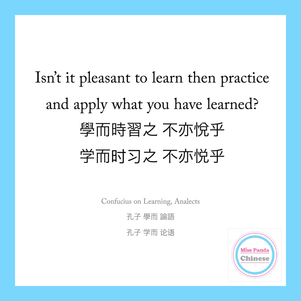 Confucius on learning