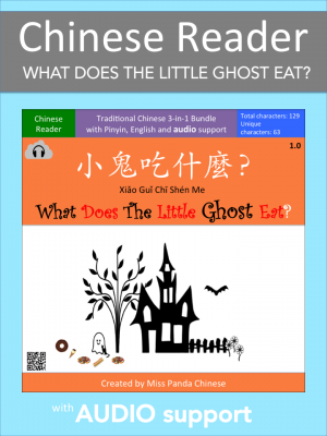 Chinese for Kids Chinese Chinese reader for kids Halloween story Miss Panda Chinese