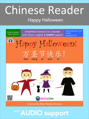Chinese for Kids Chinese Chinese reader for kids Halloween trick or treatstory Miss Panda Chinese