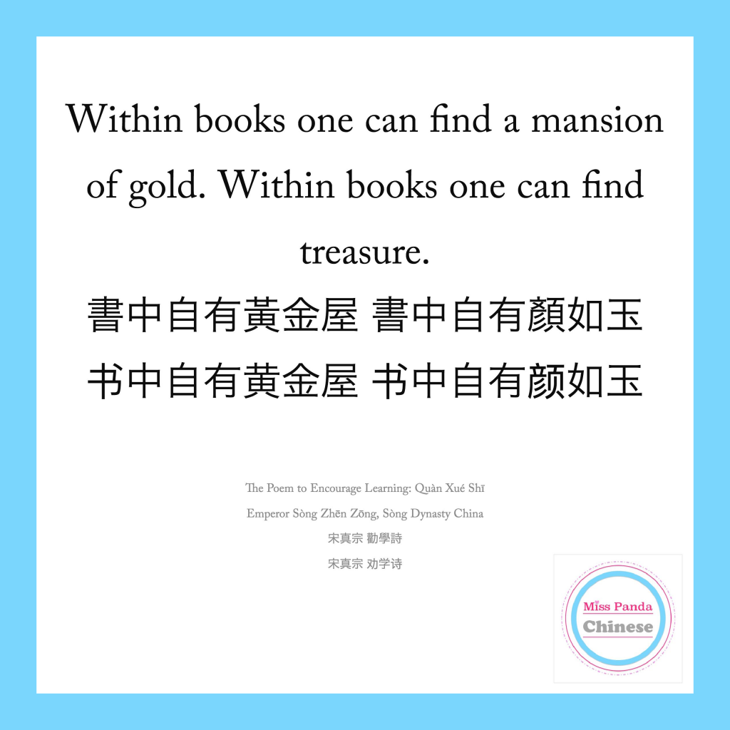 bilingual parenting bilingual power of reading quote