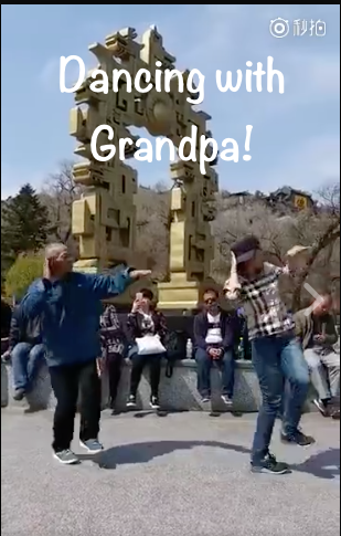 Dancing with Grandpa, Mini Chinese Story, Miss Panda Chinese