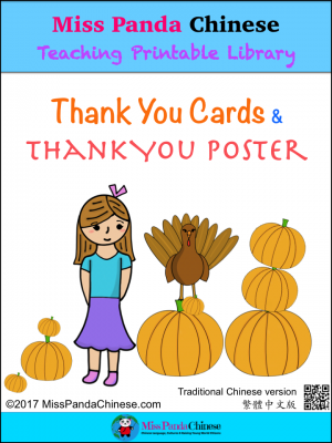 Chinese thank you cards and poster | Miss Panda Chinese