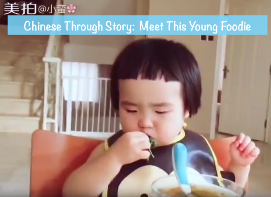 Chinese Through Story Meet This Young Cute Foodie | Miss Panda Chinese