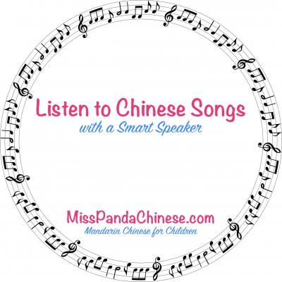 Amazon Echo Dot listen to Chinese songs and radio | Miss Panda Chinese