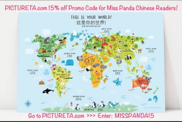pictureta bilingual world maps | Miss Panda Chinese Gift Guide
