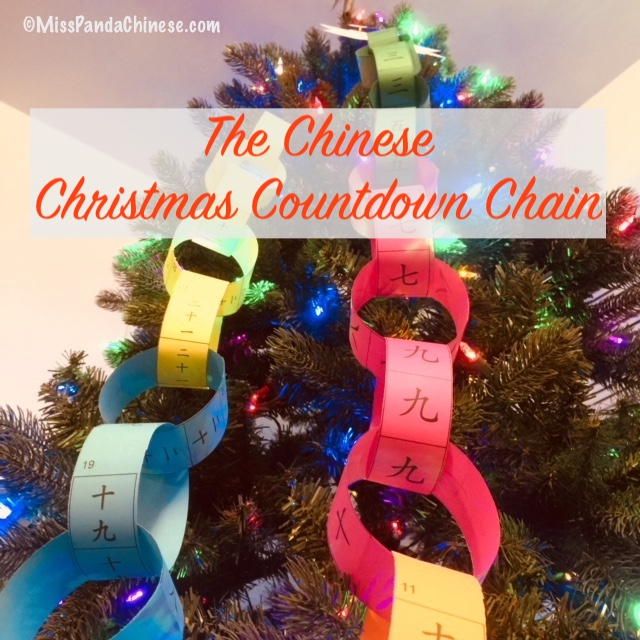 Chinese Christmas countdown chain craft | Miss Panda Chinese