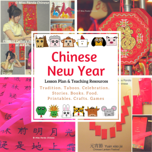 Chinese New Year Teaching Resources | Miss Panda Chinese