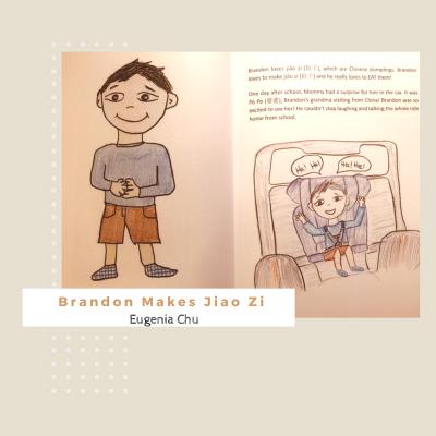 Brandon Makes Jiao Zi book review | Miss Panda Chinese