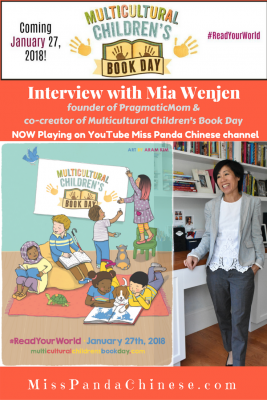 Interview with Miss Panda - Mia Wenjen PragmaticMom | Miss Panda Chinese