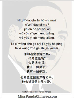 Chinese Through Story Martin Luther King | Miss Panda Chinese