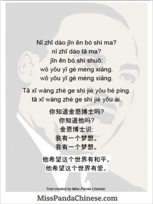 Chinese Through Story MLK Day Chinese Poem | Miss Panda Chinese