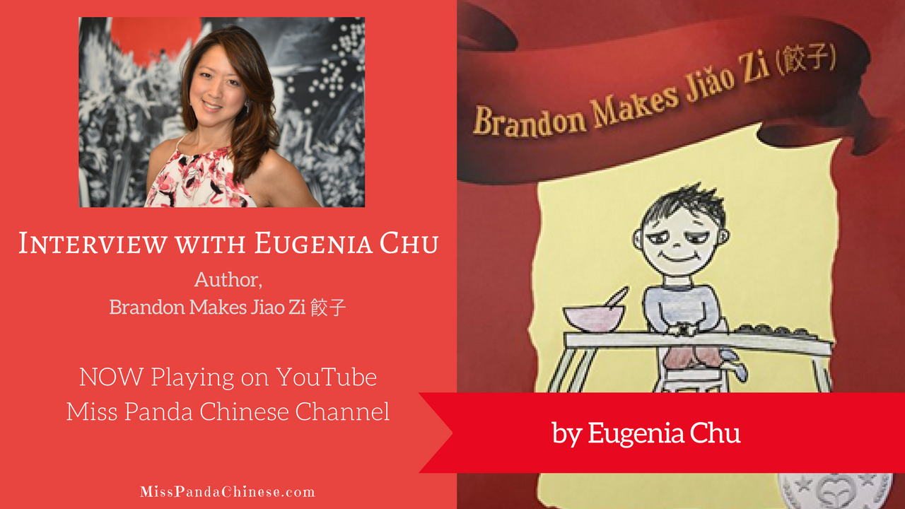 Interview with Eugenia Chu| Miss Panda Chinese