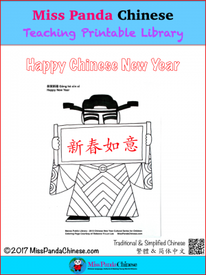 Chinese New Year Crafts Coloring Pages
