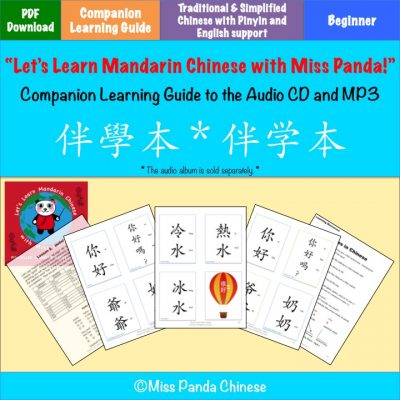 'Let's Learn Mandarin Chinese with Miss Panda!' Audio CD-MP3 Companion  Learning Guide - Miss Panda Chinese - Mandarin Chinese for Children