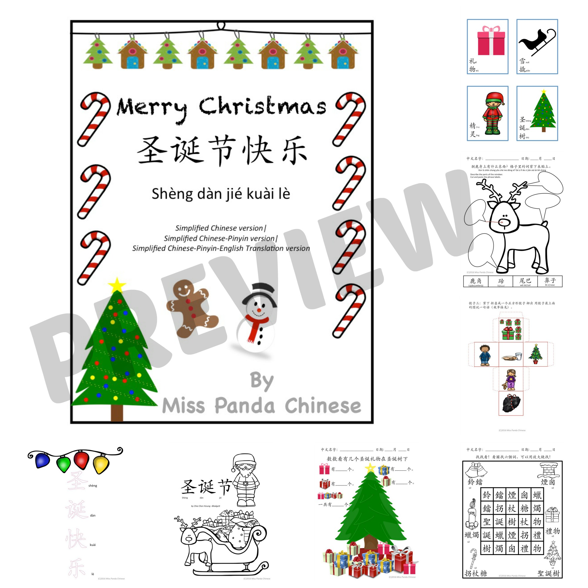 christmas learning unit simplified chinese 3 in 1 miss panda chinese mandarin chinese for. Black Bedroom Furniture Sets. Home Design Ideas